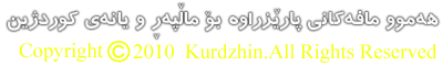 KurdZhin